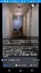 Screenshot_2016-11-07-17-57-32.png